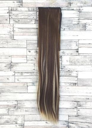 2047 накладной хвост прямой коричневый с блондом №f8/613 на ленте шиньон термо