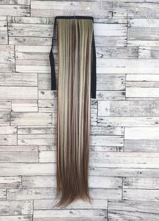 2064 накладной хвост прямой блонд с коричневым №f8/613 на ленте шиньон термо