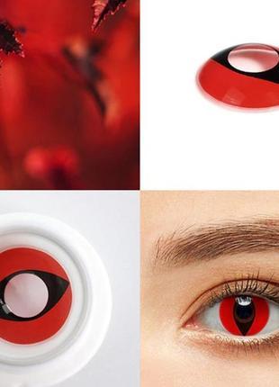 Линзы для глаз, кошачий взгляд, красные + контейнер для линз в подарок