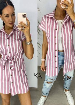 Коттоновое летнее платье рубашка на воясе в полоску, пудра