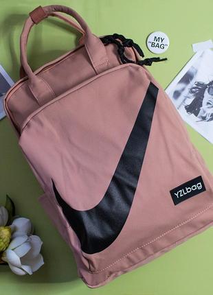 Городской школьный рюкзак, городський шкільний ранець, найк, nike