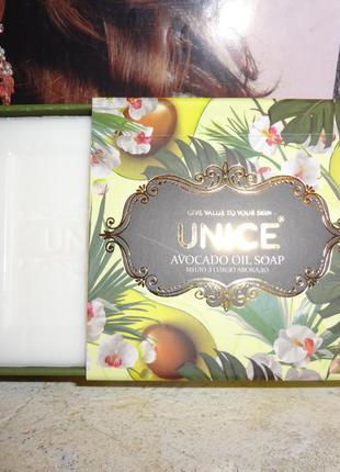 Натуральное мыло с маслом авокада от akten kozmetik, 100 гр