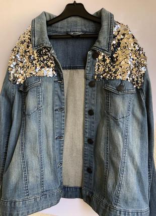 Джинсовая куртка, джинсова куртка