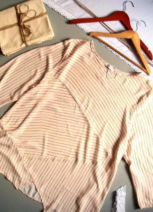 Новая блуза бежевая