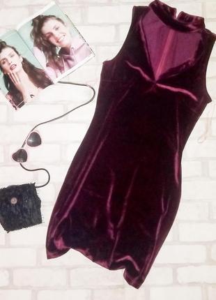 Обалденное бархатное коктельное платье