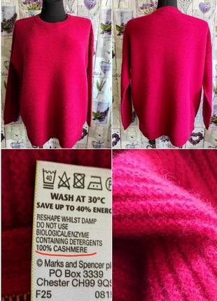 Новый свитер свободного кроя ягодного цвета из 💯 кашемира