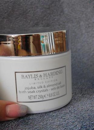 Соль для ванны, знаменитого английского бренда baylis & harding