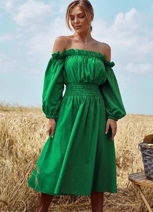Плаття з відкритими плечами