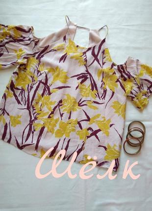 Whistles шёлковая блузка с открытыми плечами