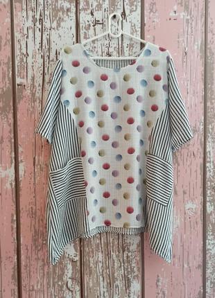 Блуза в полоску с карманами