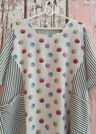 Блуза в полоску с карманами2 фото