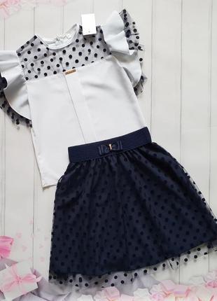 Шикарный комплект для девочки блуза +юбка