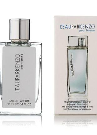 💙туалетная вода тестер духи парфюмерия пробник