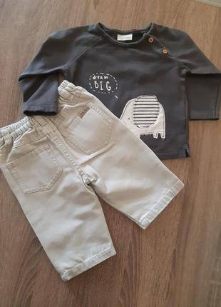 Набір кофта і штани