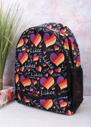 Стильный школьный рюкзак лайк