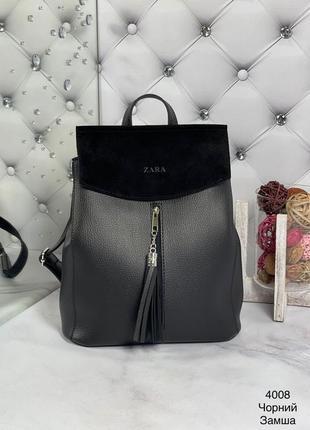 Супер стильный рюкзак