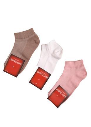 Носки женские укороченные вставка сеточка  р.23-25.