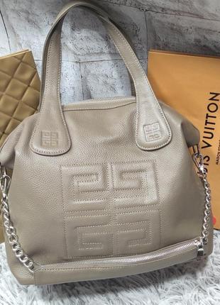 Жіноча шкіряна сумка в кольорах беж