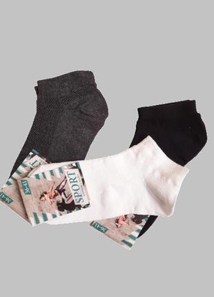 Носки женские укороченные вставка сеточка р.23-25