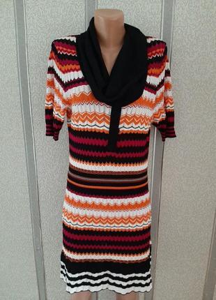 Платье короткое  вязаное