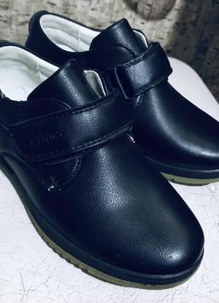 Качественные туфли для мальчика