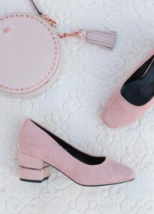 Пудровые туфли 36, 38 размера на удобном каблуке