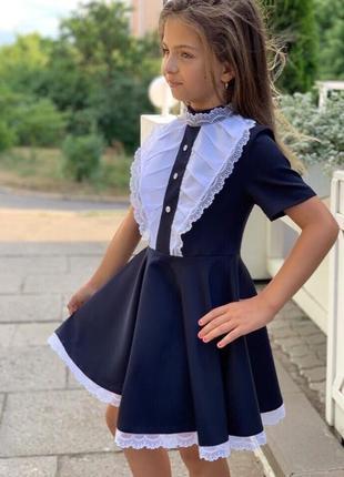 Школьное платье на 7-10 лет