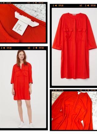 Новое свободное платье рубашка прямого кроя оверсайз из натуральной ткани