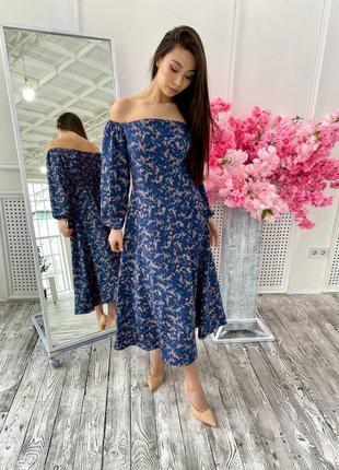 Плаття в довжину міді