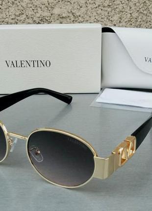 Valentino стильные женские солнцезащитные очки серо розовый градиент в золотом металле