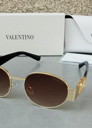 Valentino стильные женские солнцезащитные очки коричневый градиент в золотой металлической оправе