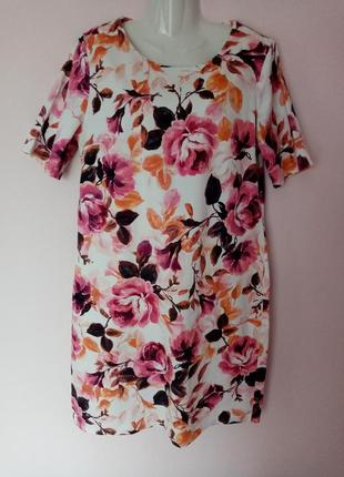 Квітчаста сукня