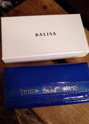 Кожаный кошелек красивого голубого цвета balisa