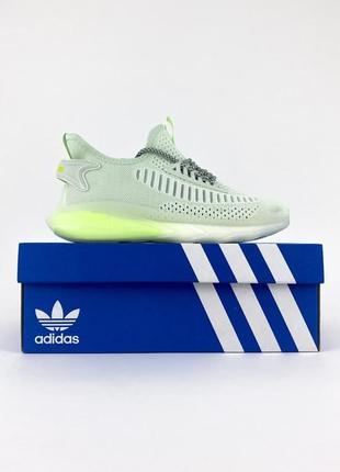 Adidas alphaboost green