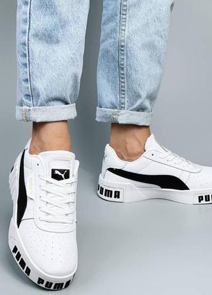 Кроссовки белые из натуральной (маломерят) 6990