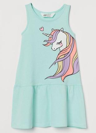 Летнее детское платье сарафан единорог для девочки h&m 27812