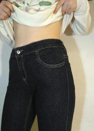 Черные стрейчевые джинсы la redoute