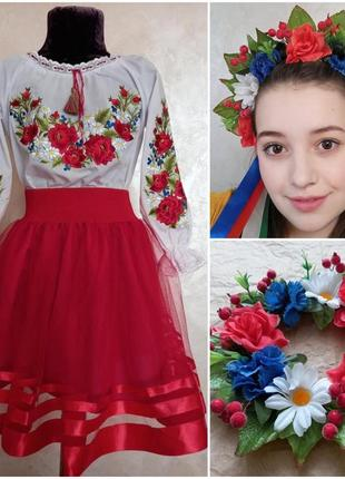 Акция 29-31.07!!!!  костюм нарядный (вышиванка,фатиновая юбка,веночек с лентами)