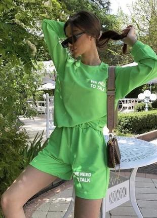 Распродажа костюм хит тренд актуальный весна лето шорты кофта высокая посадка