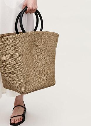 Объемная плетёная сумка тоут