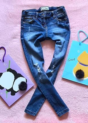 Модные джинсы скинни узкие next disney h&m zara 7-8 лет
