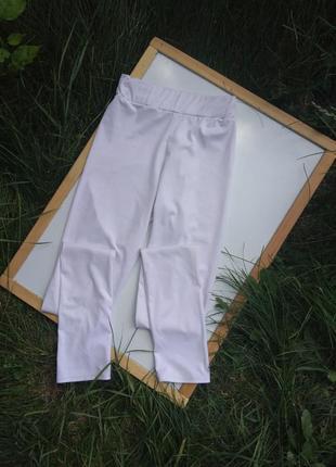 Белые лосины zara