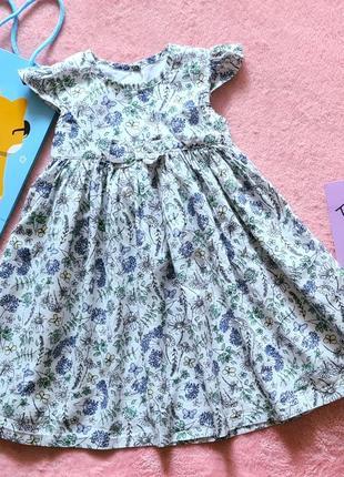 Сарафан пышный платье юбка сукня с бантиками zara next disney h&m hilfiger 12-18 мес