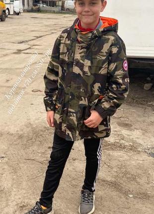 Куртка вітровка штурмовка парка 170 см