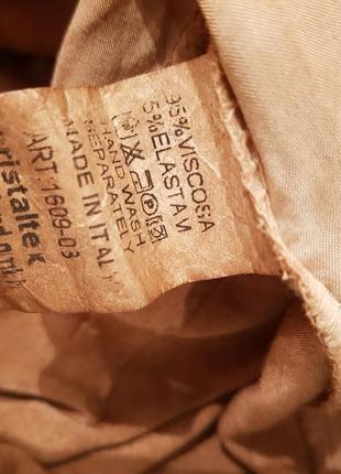 Ультрамодная блуза в стиле бохо your&self вискоза италия оверсайз8 фото