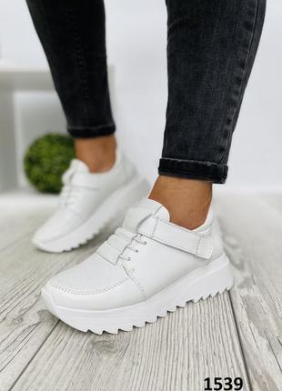 Женские кожаные белые кроссовки