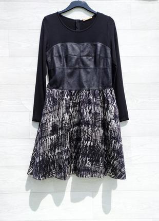 Чёрное платье шёлк замша трикотаж hugo boss