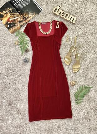 Распродажа!!! роскошное вечернее бархатное миди платье №502