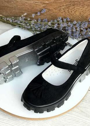 Модные туфли 31-37