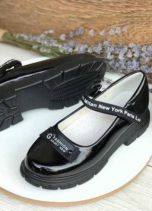 Красивые туфли 31-37